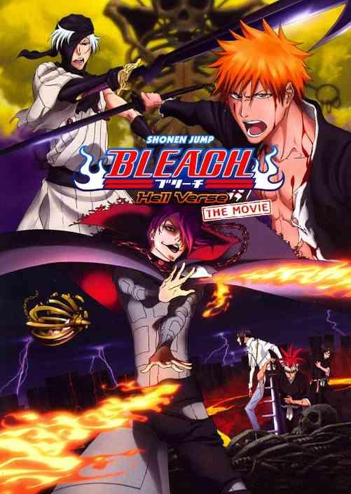 BLEACH THE MOVIE:HELL VERSE BY BLEACH (DVD)