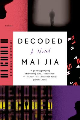 Decoded By Jia, Mai/ Milburn, Olivia (TRN)/ Payne, Christopher (TRN)